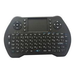 새로 도착 휴대용 휴대용 USB 2.4GHz 무선 미니 터치패드 PC 노트북 휴대폰 태블릿용 추적 패드 키보드
