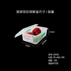 1.8L Square Food Grade Plastic Commercial Catering Supplies Запирание продуктов питания Контейнер для хранения без бисфенола-А.