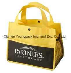 선전용 Eco 친절한 재사용할 수 있는 소형 황급한 짠것이 아닌 점심 끈달린 가방