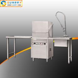 市販ステンレススチールフードタイプ食器洗い機(トンネルタイプをお選びください