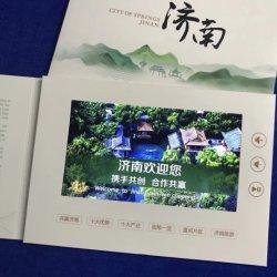 Und-Digitale Einladungs-videobroschüre-Bildschirmanzeige-videogruß-Karte des LCD-Bildschirm-ODM/OEM Digital für das Bekanntmachen/Gruß/Förderung