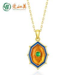 مجوهرات أنيقة الجوزاء مجوهرات Sterling Silver بندول مع Agate باللون الكهرماني والأخضر