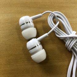Самые популярные рекламные материалы высокого качества проводные наушники для всех популярных аудио устройства