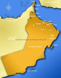 中国からの中国からのSohar、Salalahのマスカット、ポートのサルタンQabossへのオマーンの海のへの船便貨物