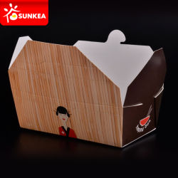 Foodのための使い捨て可能なColor Printed Paper Package Box