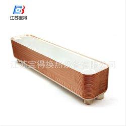 En acier inoxydable AISI 316 plaques échangeurs de chaleur de la plaque brasés condenseur