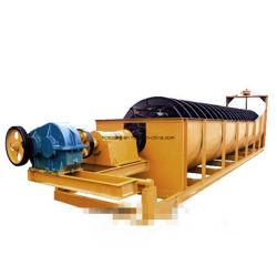Fg 시리즈 고능률 채광 기계 모래 세탁기 나선 분급기