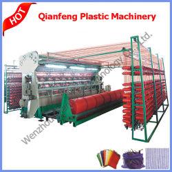 編む織機の編む機械装置を往復させる機械に網袋のRaschel袋