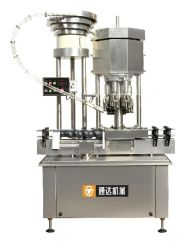 2000bph Factory entièrement automatique des capsules en aluminium des couvercles de fermeture de la machine de plafonnement de bouteille