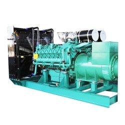 発電所で使用されるCumminsの900 KVAのディーゼル発電機