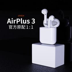 Tws 확실한 무선 충전기 입체 음향 타전한 헤드폰 이어폰 도박 헤드폰 이어폰 Bluetooth Earbuds Earpods는 스포츠 iPad 헤드폰을 친다