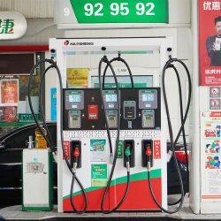주유소를 위한 고아한 최신 판매 H 유형 시리즈 6nozzles 연료 분배기