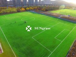 أخضر أخضر ليمون أخضر 50 مم كرة قدم تورف اصطناعي تورف اصطناعي كرة القدم الرياضية الفلكية