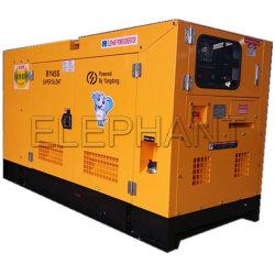 50kVA 100kVA 200kVA 250kVA 300kVA 500kVA 1000kVA 1250kVA Cummins insonorizzato alimentano il generatore diesel