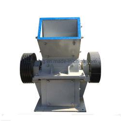 Carvão britadores de martelo Cost-Efficitive Mini