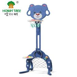 Нести тема для использования внутри помещений пластиковые детский баскетбол, с хорошим мини-система выдвижных дуг