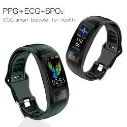 IP67 Waterpprof ECG PPG SpO2 Bluetooth intelligentes Gesundheits-Eignung-Armband P12
