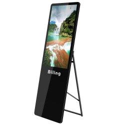 휴대용 LCD 디지털 Signage 43 인치 간이 건축물 접촉 스크린 LCD 디지털 Signage를 광고하는 32 인치 접촉 간이 건축물을 서 있는 대화식 백보드 무선