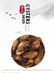 Вкусные, сушеные устрицы богатым содержанием белка и цинка