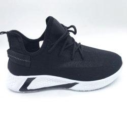 حارّ عمليّة بيع إشارة [فلنيت] رياضة عربيّة حذاء رياضة أحذية لأنّ نساء ([زج20619-2])