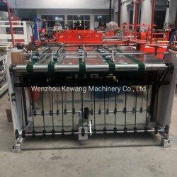 آلة صنع كيس تغذّي بوسادة PP مغزولة بالأقمشة الآلية قطع مانع تسرب التجميع