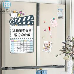 Magnetischer Whiteboard trockener Löschen-Planer-Belohnungs-Zeitplan-Diagramm-Kühlraum-Magnet-Monatskalender für Kühlraum