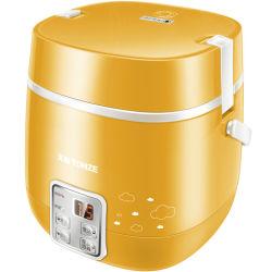 Keramischer kleiner Reis-Kocher 1 Liter des intelligenten elektrischen Minireis-Kochers