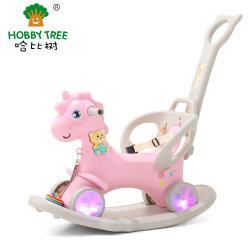 新しい子供のユニコーンの手すりの子供の屋内おもちゃのためのプラスチック揺り木馬の椅子
