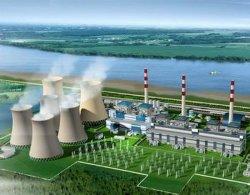 Produzione di energia per incenerimento dei rifiuti