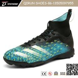 공장 맞춤 브랜드 맨 축구화 실외 축구 스포츠 신발 EX-21f7020