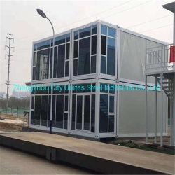 Expandierbares bewegliches modulares vorfabriziertes Behälter-vorfabrizierthaus für Virus-Lokalisierungs-Krankenhaus