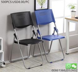 Nouveau fonctionnel et moderne de meubles pour enfants de pliage de plein air gonflable chaise pliante