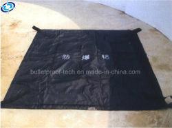 بطانية مضادة للانفجار مضادة للقذائف التسيارية
