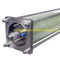 ディスク。 Industial高いTDSのための管ROの膜のモジュール/タラの廃水(120bar)