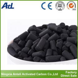 Напряжение питания на заводе Пелле активированный уголь для очистки воздуха