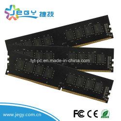 2017 안정되어 있는 성과를 가진 새로운 도착 상단 판매 DDR4 PC2133 기억 장치 용량 4GB 8GB 컴퓨터 렘