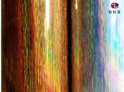 Het Stempelen van het hologram de Hete Holografische Folie van de Laminering van het Hologram van de Folie voor PS Omlijsting