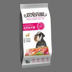 Moyen d'alimentation pour animaux de compagnie et les chiens Nourriture pour chiot de grande taille