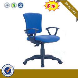 Meio de volta moderna Escola Azul Office Vistor cadeira de balanço de malha
