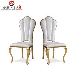 Highback or rose chaire en acier inoxydable de mariage de banquet Salle à manger chaise en acier inoxydable en provenance de Chine