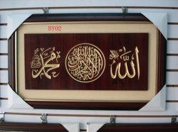 L'Islam le châssis