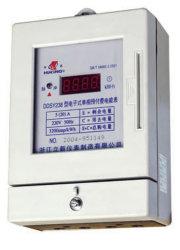 単相前支払電子ワット時メーター( DDSY238 )
