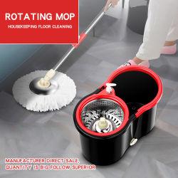 Waketm fauler 360 Microfiber Küche-Fußboden-Metallwannen-Staub-drehender Reinigungs-runder magischer Drehbeschleunigung-Mopp