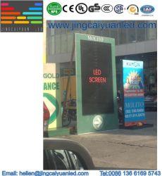 HD полноцветный светодиодный экран для рекламы на экране