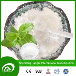 جودة فائقة المواد الكيميائية العضوية (Methylthio) أكيتالدوثما من الصين المستخدمة تركيب واجهات برمجة تطبيقات الميثيل