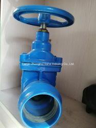 연약한 물개 게이트 밸브를 측량하는 JIS DIN 소켓 연결 게이트 밸브 소켓 끝 화재