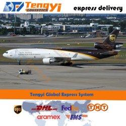 Профессиональные DHL и UPS и FedEx/TNT/Aramex экспресс доставки курьерской службы низкая стоимость доставки
