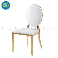 家具のステンレス鋼の椅子を食事する中国の工場卸売のイベント党結婚式の使用