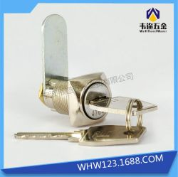 Eurolock 0802 우체통 자물쇠 높은 안전 가구 캠 자물쇠 안전 자물쇠