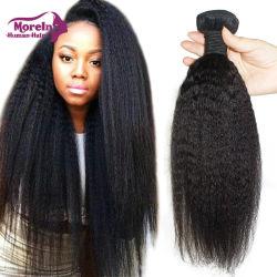 卸し売りRemyの毛の拡張ねじれたまっすぐな人間の毛髪の束